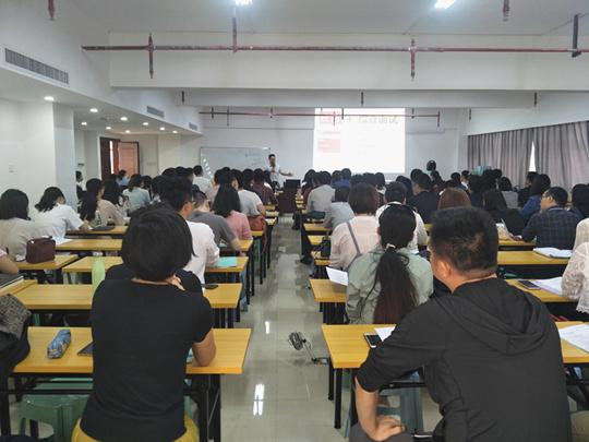 2019海南大学MPAcc复试政治面试培训课
