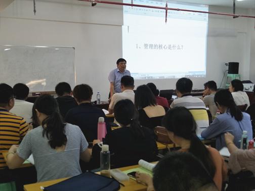 2019海南大学MBA复试政治培训课